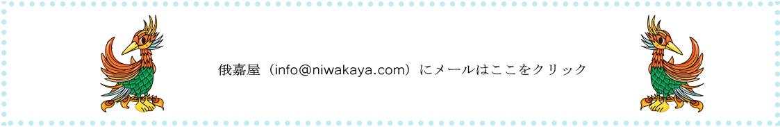 『中村信幸先生ワークショップ』今年も開催!!!